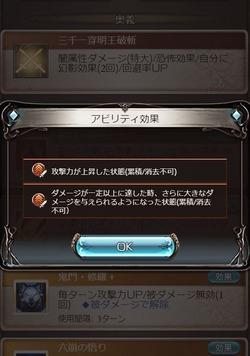 appli_1541409132_79101