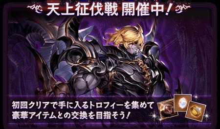conquest_001