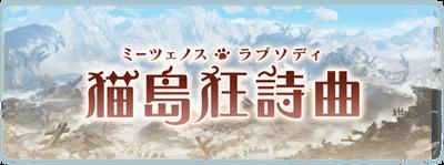 event129_news