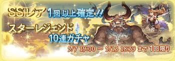 banner_27310_867d3gr1