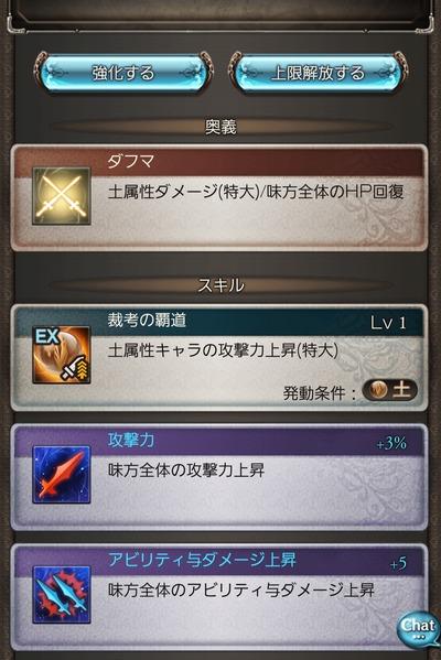 gameswf_1623406482_43201