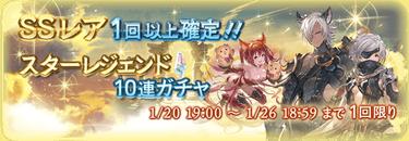 banner_27810_8q8p5b5g