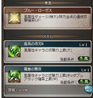 appli_1509320357_79901