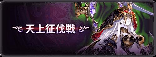 news_conquest_004