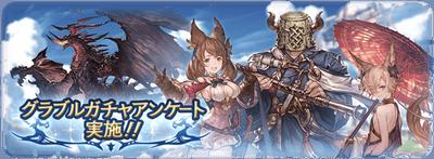 news_twitter_31_1