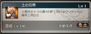gameswf_1566624488_63501