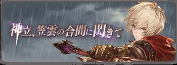 event083_news