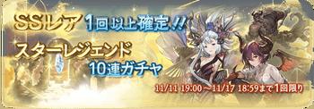 banner_28970_7yj6099o