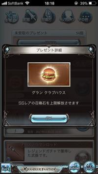 appli_1509522518_25401