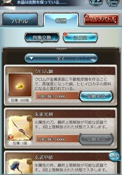 appli_1531120438_15301