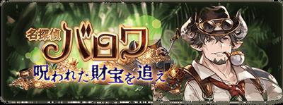 event074_news