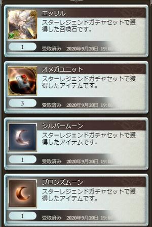 1600596453112