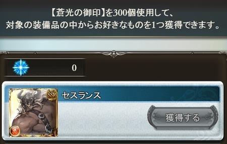 appli_1484473577_9701