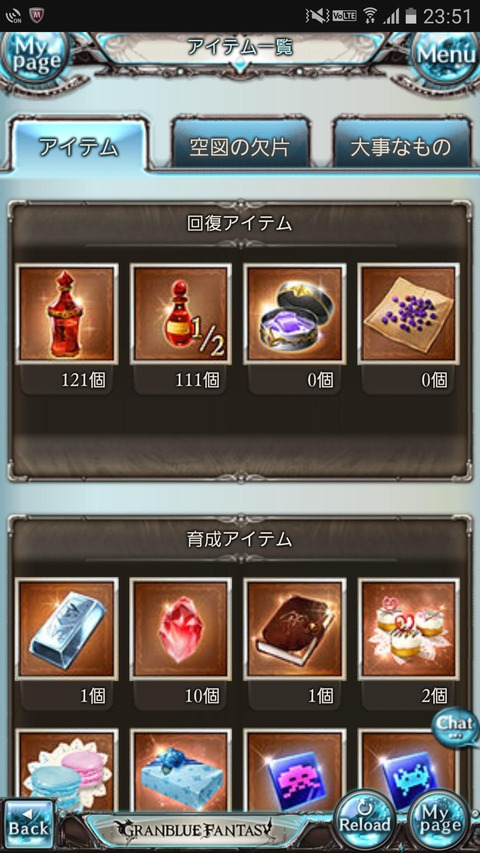 appli_1476884336_41301