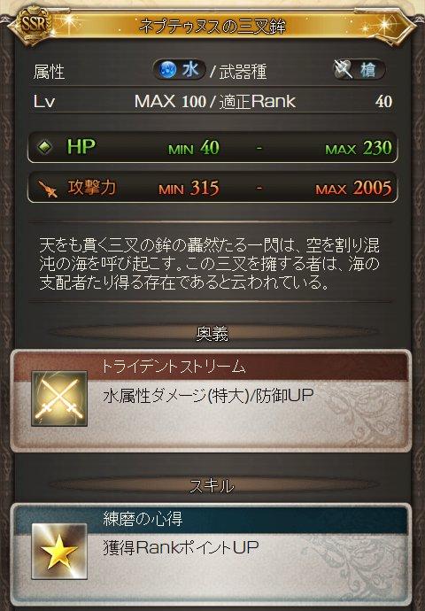 Cwz4Ex6UcAAR-Y9