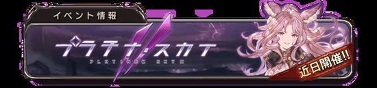 banner_event_notice_7
