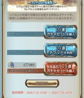 1595487423067