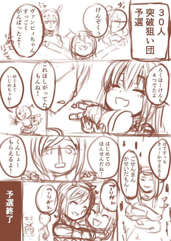 【テクロス】神姫PROJECT Gメダル628枚目【魔力解放ニケ&SSR確定チケ】©bbspink.com [無断転載禁止]©bbspink.com->画像>76枚