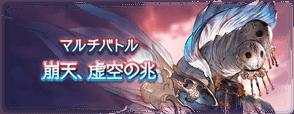 news_quest_30325