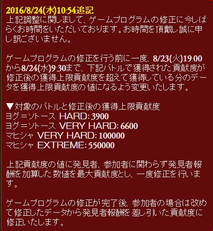 30fb816b0ac78679dcba544b6852acc5