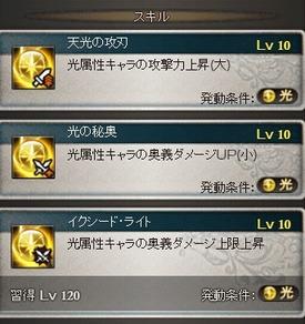 gameswf_1560329276_17701