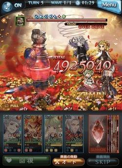 gameswf_1607416425_26802