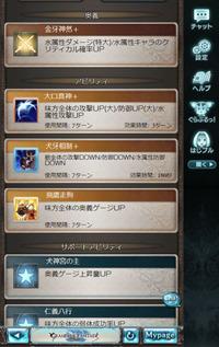 gameswf_1517388612_23401