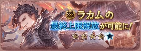 update_char_news63