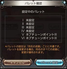 appli_1560650583_15102