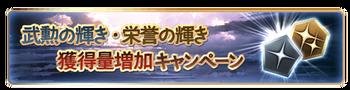 news_1400campaign_9