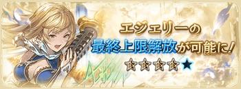 update_char_news48
