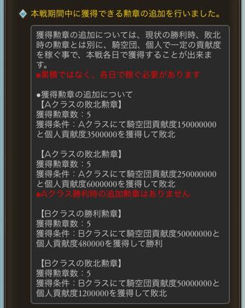 appli_1502618769_6801
