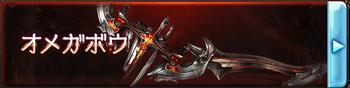 weapon_list_8200