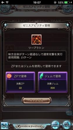 appli_1480323276_94001