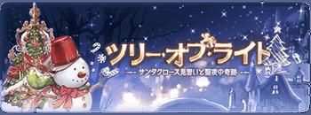 event104_news