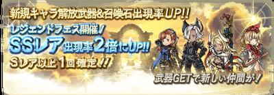 banner_26920_2456trgf