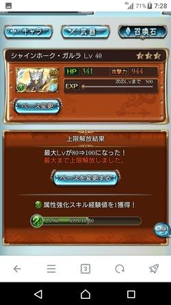 gameswf_1569352434_88701