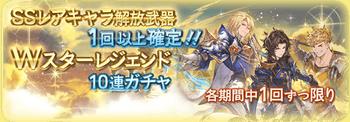 banner_27740_245gr8gr