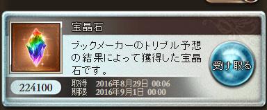b82ff55ba9b85e1fccb9cb25f1520e8f