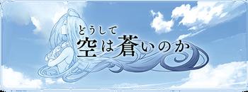 event086_news
