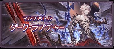 news_quest_30327