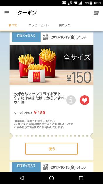 appli_1507663674_21501