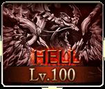 2040004000_hell100