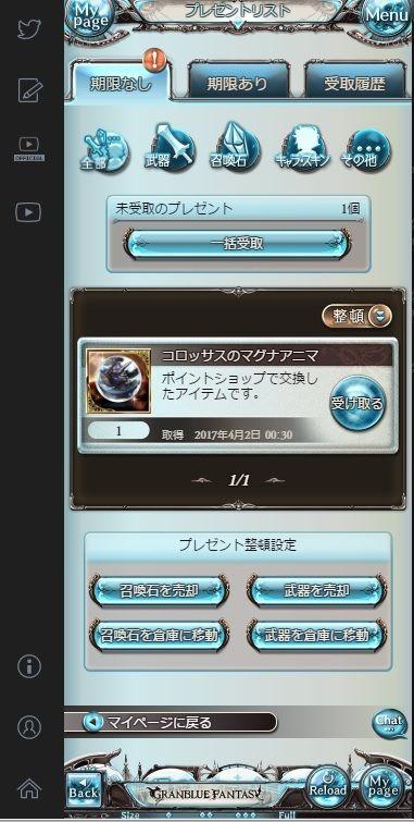 appli_1491059362_23501