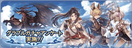news_twitter_32_1