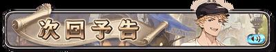 banner_event_trailer_2