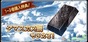 complete_reward_01