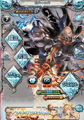 gameswf_1548843880_84101