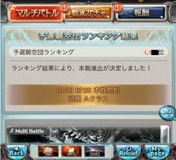 appli_1547809169_78901