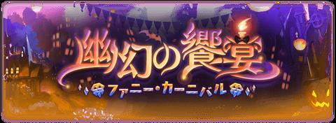event077_news